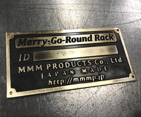 """Merry Go Round """"ID"""" Rack"""