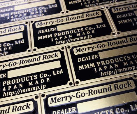 Merry Go Round Rack & Case