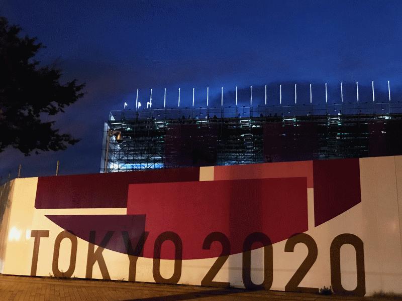 2021081213